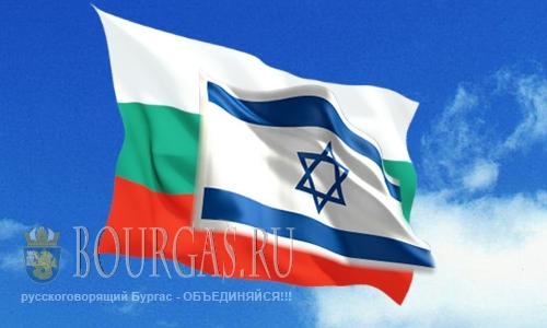 Болгария Израиль