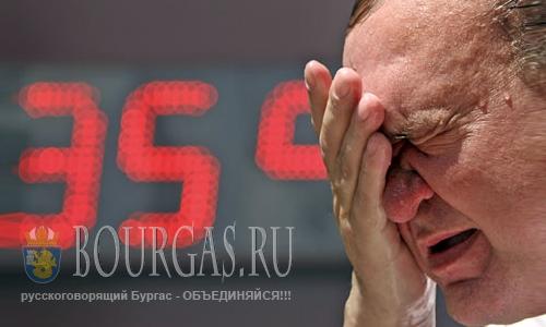 Болгария - первые жертвы жаркой погоды, горячий код, ГК, жара