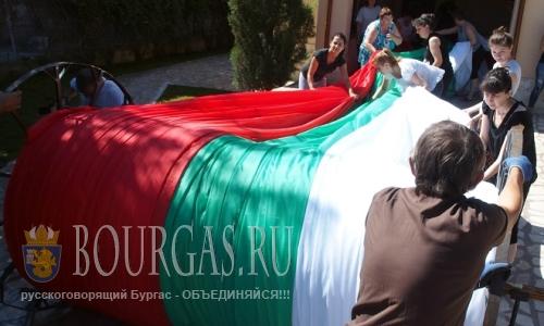 Болгария на фото - 15 июля 2016 года, флаг Болгарии размером 26 на 300 метров