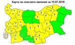 В Болгарии снова Желтый код опасности