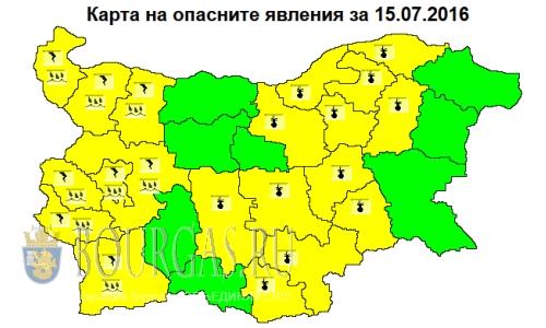 Болгария погода Желтый код 15 июля 2016 года