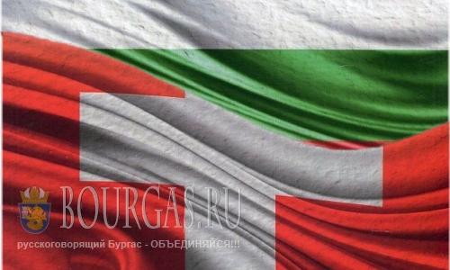 Болгария Швейцария