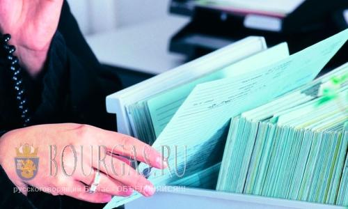 Болгария в шаге от создания электронного реестра отелей
