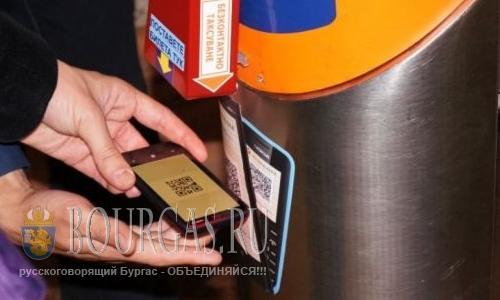 Болгарское приложение позволяет купить билет в один клик