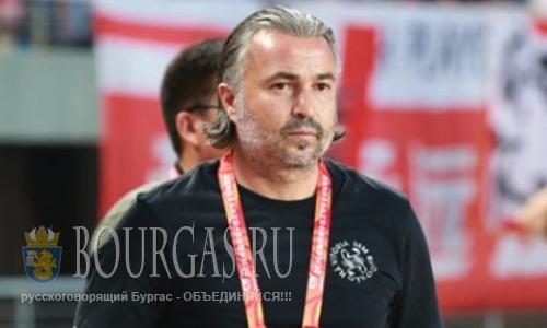 Болгарского футбольного тренера китайцы уволили