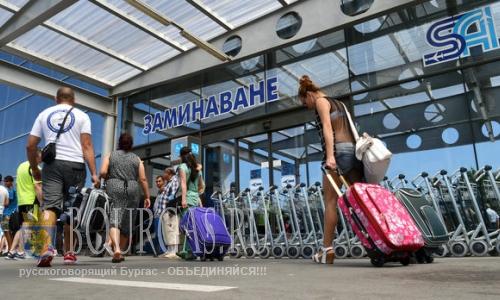болгары уезжают, болгары эмигрируют, эмигранты из Болгарии