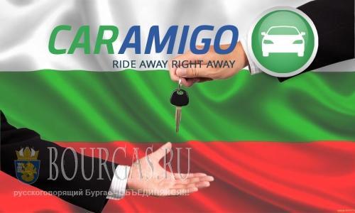 CarAmigo в Болгарии