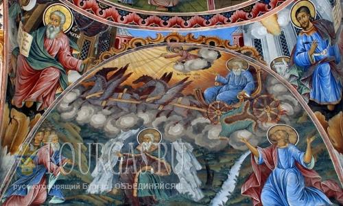 День Святого Ильи в Болгарии