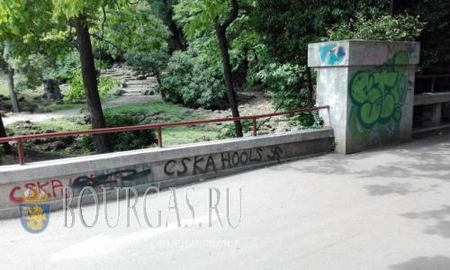 граффити в Варне