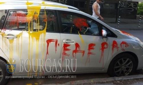 И в Болгарии идут войны, воюют за место на парковке