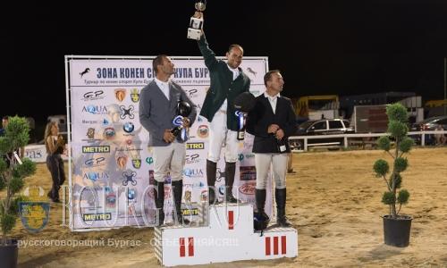 конный спорт - Кубок Бургаса 2016