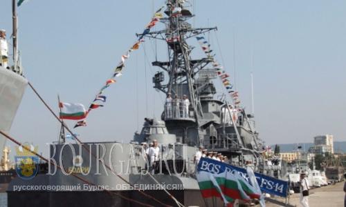 корвет Бодрый ВМС Болгарии