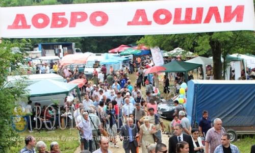 На болгарском КПП Када-Боаз прошел фестиваль дружбы