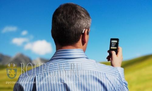 На территории Болгарии появились проблемы с сотовой связью, операторов сотовой связи в Болгарии, Мобильная связь в Болгарии