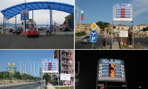 Парковки на курортах в Болгарии в 2016 году
