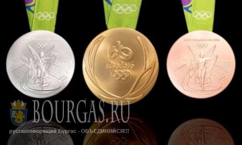 премиальные спортсменов Болгарии на олимпиаде в Рио