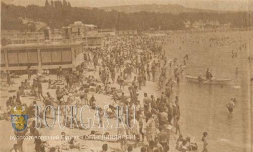 Пляж Варны 13 августа 1933 года