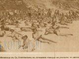 Пляжи Варны, 13 августа 1933 года