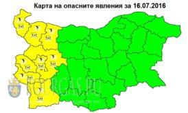 погода в Болгарии - 16 июля 2016 года