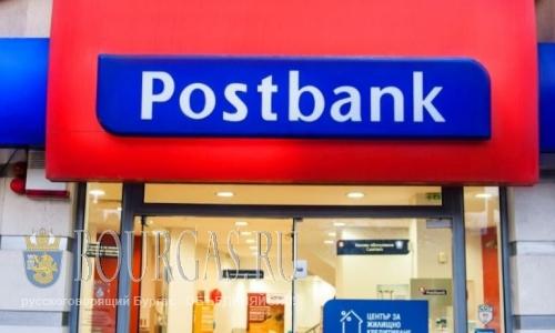 Пощенска банка в Болгарии, Почтовый банк в Болгарии, Postbank в Болгарии
