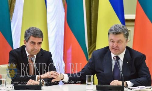Президенты Болгарии и Украины, Росен Плевнелиев и Петр Порошенко, встретились