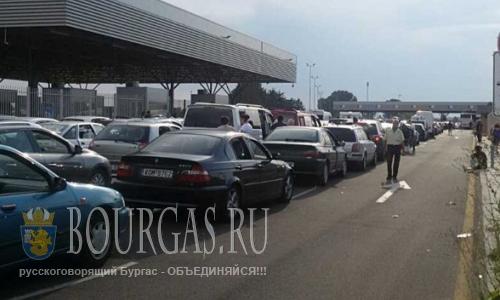 пробки на болгаро-турецкой границе