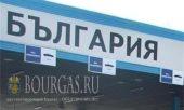 пункты перехода на границе из Турции в Болгарию