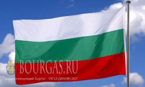 Республика Болгария