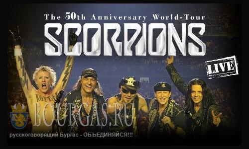 рок-группа Scorpions в Софии