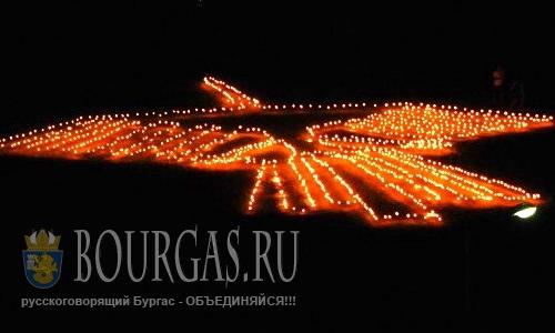 Спешите видеть - огромный огненный колибри в Бургасе