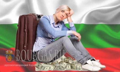 туристы экономят в Болгарии