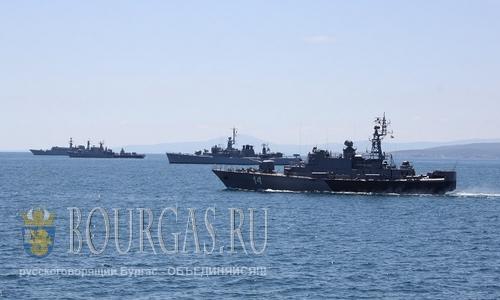 учения ВМФ Болгарии - Бриз-2016