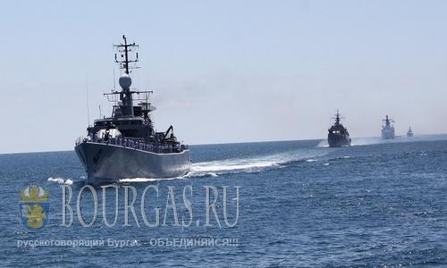 учения ВМФ Болгарии - Бриз-2016 3