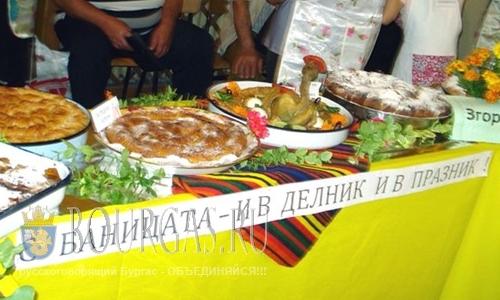 В Болгарии определились с лучшей баницей