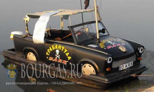 В Болгарии спустили на воду лодку Трабант