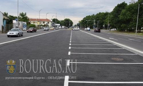 В Бургасе появилось 40 новых парковочных мест