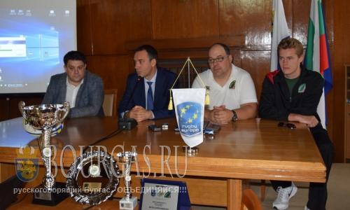 В Бургасе стартует чемпионат Европы по регби