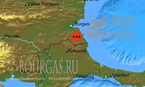 В Бургасе землетрясение
