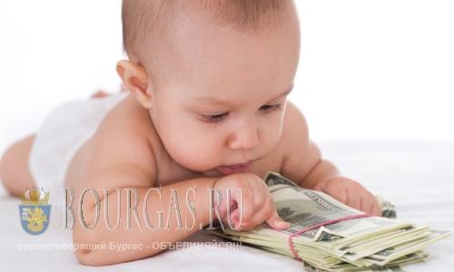 В Кодекс социального обеспечения Болгарии внесут изменения