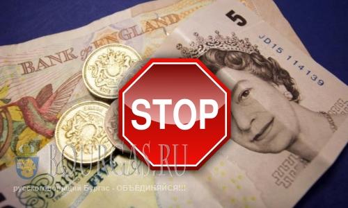 В обменках Варны не принимают английские фунты-стерлингов
