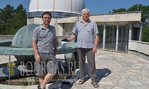 В обсерватории Кырджали будут отслеживать метеорную активность