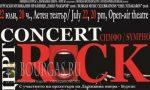 Величайшие хиты рока и рок-н-ролла прозвучат Бургасе