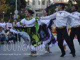 XIX Международный фольклорный фестиваль в Велико Тырново
