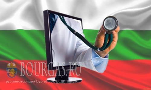 забота о здоровье в Болгарии