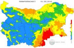 1 сентября 2016 года Пожарная опасность в Болгарии