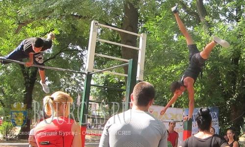 9 августа 2016 года, Болгария, Плевен, первый национальный турнир по уличному фитнесу