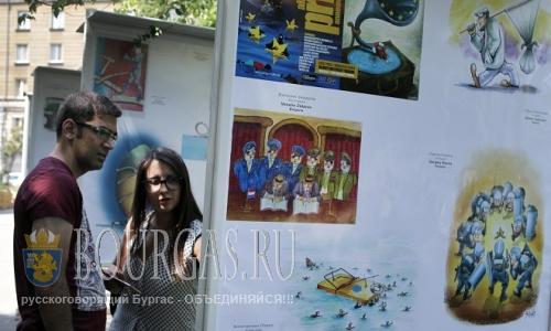 11 августа 2016 года, Болгария, София, выставка карикатуры - Куда движется Европа, Путь надежды