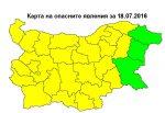 Ураганный ветер надул в Болгарии Желтый код