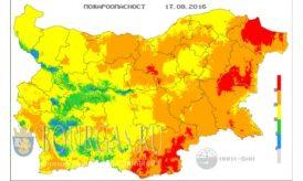 17 августа 2016 года Пожарная опасность в Болгарии