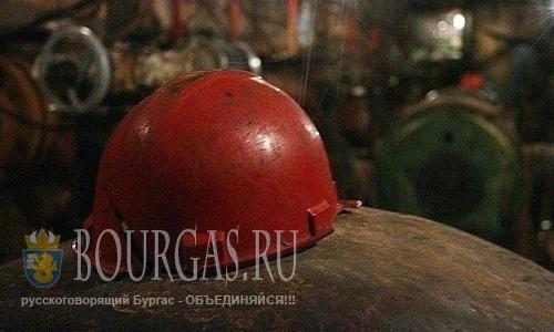 18-е августа Болгария отпраздновала День Шахтера